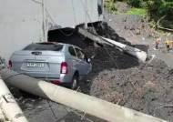 울진 500㎜ 물폭탄…부산선 산사태로 4명 사망·매몰
