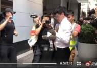 """""""우린 중국인"""" 외쳤다고 폭행···中군 개입여론 키운 2분 영상"""