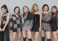 Is TWICE Saying Goodbye To The Stage For A While?