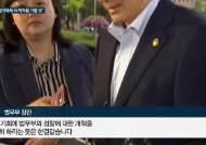 """조국 """"검찰 카르텔"""" 때리자, 윤석열 """"능동적 개혁할 것"""" 반격"""