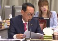 """前특감반원 """"유재수 감찰, 조국 보고뒤 중단···이인걸도 분개"""""""