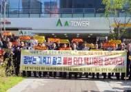 타다 1만대 증차 계획 후폭풍…택시는 다시 시위, 국토부는 시행령 개정 서둘러