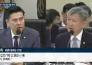 """조국 종조부 13년 전 서훈 탈락···지상욱 """"남로당 간부 출신"""""""