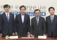 """이낙연 총리 """"검찰 개혁 못 이루면 대한민국 불행…행동으로 바꿔야"""""""