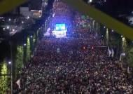 조국 법무장관의 35일간의 기록…'검찰개혁 완수'에서 '불쏘시개까지'