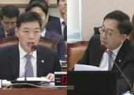 """금태섭 또 소신발언 """"패스트트랙 탄 공수처, 권한 남용 우려"""""""