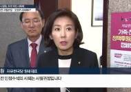 """검찰 """"수사 영향 없다""""…'자연인 조국' 곧 소환"""
