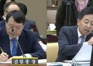"""윤석열 """"누굴 고소한 적 없다, 한겨레 사과는 꼭 받아야겠다"""""""