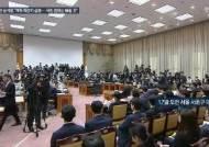 """국감 출석한 윤석열 """"개혁 과감히 실행···국민 원하는 檢될 것"""""""
