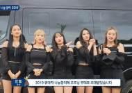 [2019 위아자] 중앙일보 '먼지알지' JTBC '캠핑클럽'…나눔장터 200% 즐기는 부스 이벤트