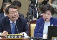 """윤석열 """"조국 수사 지휘, 이런 사건 내 승인 없인 할 수 없다"""""""