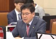 """야당 """"양승동, 여기자 성희롱 이틀간 침묵…KBS 사장 맞나"""""""