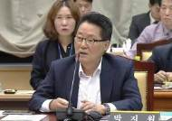 """""""의원님!""""…정치9단 박지원도 당황케한 윤석열의 격한 응수"""