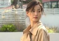 """'82년생 김지영' 정유미 """"나는 괜찮은가, 그런 생각 많이 했죠"""""""