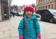 [눕터뷰]'육아휴직 아빠와 7살 딸' 좌충우돌 192일의 세계여행