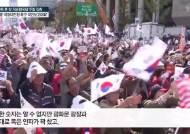 조국 사퇴 뒤 더 쪼개진 첫 주말···여의도·서초·광화문서 집회