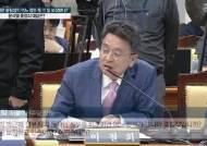 """""""MB때 쿨했다"""" 윤석열 발언에… 대검 """"文정부 얘기도 하려다 끊겨"""""""