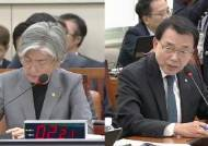 """강경화, 한일정상회담 여부에 """"아직 갈 길 멀다"""""""