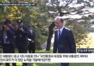 """文, 야당의 공수처 반대 겨냥 """"정치공방에 국민갈등 커져"""""""