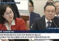 """서울대 총장 """"조국, 강의도 못하는 상황서 복직해야 했나"""""""