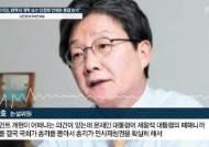 한국당 떠들썩하게한 유승민의 '박근혜 탄핵인정' 발언 육성으로 듣는다