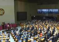 문 대통령, 퇴장하는 한국당 의원들 급히 따라가 악수 청해