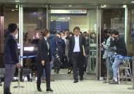 정경심 '사라진 노트북'이 구속 결정타…조국 소환도 임박