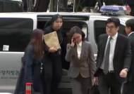 정경심 구속, 사라진 노트북이 결정타···조국 소환도 임박