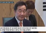 """아베 """"한·일관계 방치 안돼…징용판결 국제법 위반"""""""