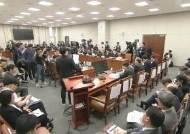"""노영민, 文정부 가장 잘못한 일 묻자 """"언뜻 떠오르지 않는다"""""""