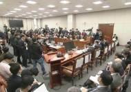 """한국당 """"정부가 가장 잘한 일 뭐냐"""" 묻자, 노영민이 한 답변"""