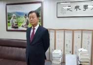 운동권 술자리에 온 공수부대원···문대통령·원혜영 43년 인연