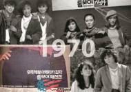[한국의 장수 브랜드]⑨ '여~자가' 꼰대에 욕먹던 광고, 韓 최장 여성브랜드 된 비결