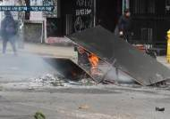 """""""이런 시위 40년만에 처음"""" 칠레 교민들 자경단도 만들었다"""