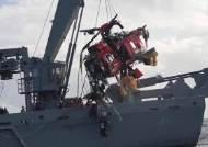 3500t급 광양함, 헬기 실종자 수색 투입…블랙박스 찾아낸다