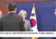 """입국한 美스틸웰 """"한미 동맹, 지역 평화‧안보 주춧돌 재확인 기대"""""""