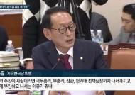"""야당 """"오보 언론사 검찰 출입제한 없애야"""" 김오수 """"예"""""""