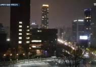 [영상] 천둥 동반한 번개 치는 서울…11일 오전까지 비