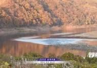 """돼지열병에 막힌 DMZ관광…주민들 """"못 살겠다, 풀어달라"""""""