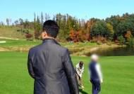 """""""광주가 나랑 무슨 상관?"""" 임한솔이 밝힌 '전두환 골프' 그날"""