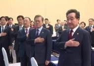 文대통령, 부산서 현장 국무회의 주재···올 들어 15번째 PK행