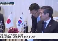 """한일 국방, 지소미아 입장차만 확인…정경두 """"원론 수준 얘기"""""""