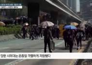 [사진] 홍콩 경찰 '시위대 최후 보루' 이공대 봉쇄
