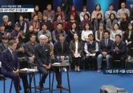 """문 대통령 """"조국 갈등에 사과, 검찰 내부 개혁은 윤석열 신뢰"""""""