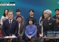 """""""지소미아 끝나도 일본과 안보협력"""""""