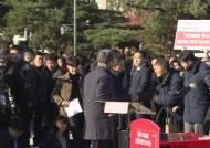 """황교안 """"지소미아 파기 취소, 공수처 철회"""" 무기한 단식 돌입"""