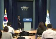 """""""정부, '지소미아 종료 통보' 효력 정지…WTO제소 중단"""""""