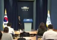 지소미아 막판 봉합…한국은 '어음' 일본은 '현찰' 받았다