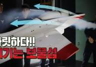 여성 입학경쟁률 100대1…'보물섬' 공군사관학교 특별한 4년
