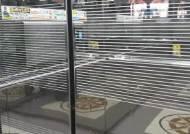 CCTV찍힌 층간소음 비극…아래층男 흉기난동뒤 극단선택 왜